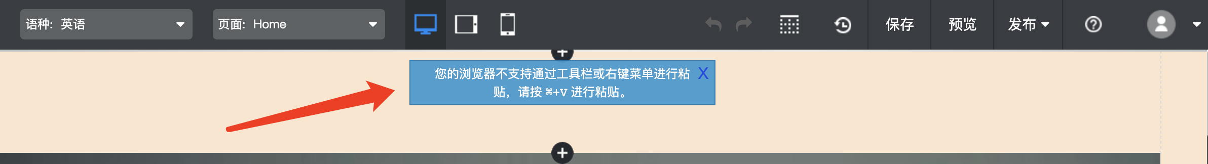 粘贴提_(04-12-18-37-54)