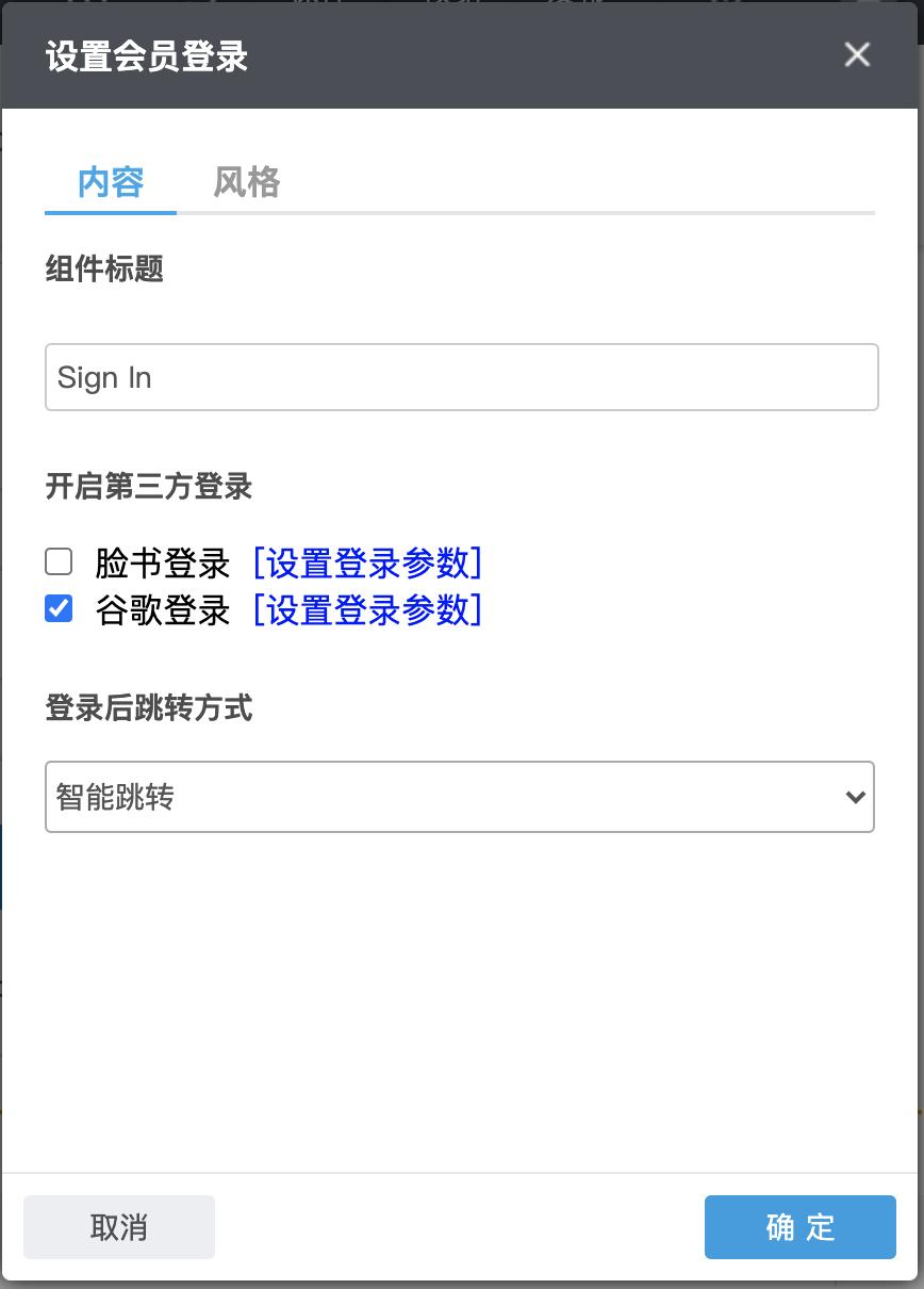 12_2_持谷歌登陆(12-15-09-22-22)